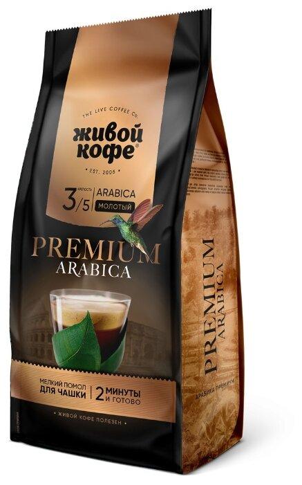 кофе зерновой лучшие марки